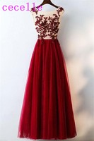 Sexy Long Dark Red Prom Dresses Beaded Lace Appliques Illusion Top Tulle Skirt Floor Length Seniors Formal Prom Gowns Custom