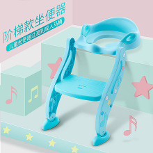 Baby Toilet Seat Kids Toilettes With Adjustable Ladder Child Potty Chair Folding Toilet Trainer Seat Step Children Potty Seat baby toddler potty toilet trainer safety seat chair step with adjustable ladder infant toilet training non slip folding seat