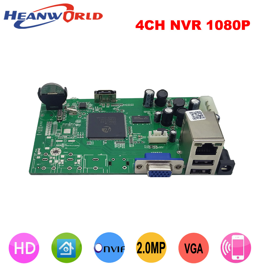 Heanworld HD 4CH 1080P network video recorder main board 4 channel for IP Camera system support VGA output with free SATA cable free shipping 1pcs video surge protector single channel network lighting protection with bnc for network
