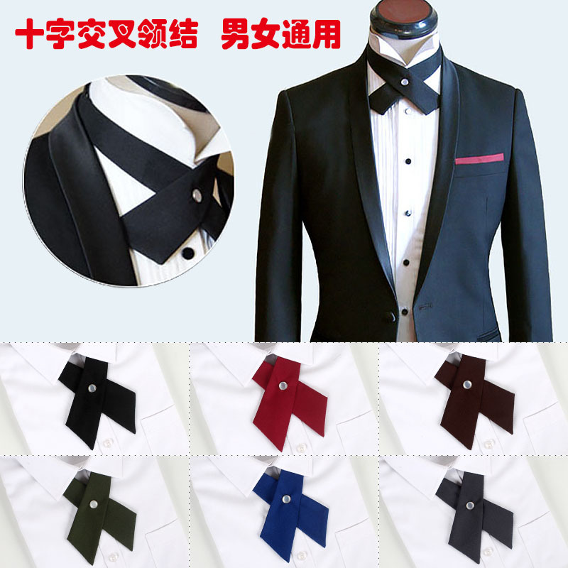 Cross Bow Ties For Men Women Solid Business Casual Cross Tie Formal Dress Men Wedding Metal Collar Cross Bowtie Butterfly