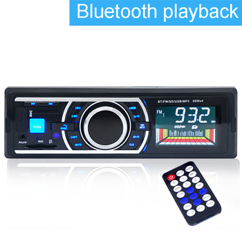 Car Radio 1 Din Car Mp3 Player Autoradio Auto Radio In-Dash Support Fm Transmitter USB / SD with Remote control image