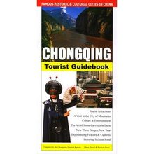 Chongqing Tourist Guide Language English Keep on Lifelong learning as long as you live knowledge is priceless and no border-118(China)