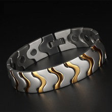 Fashion Jewelry Magnetic Health Care Elements FIR Germanium Titanium  Bracelets For Men
