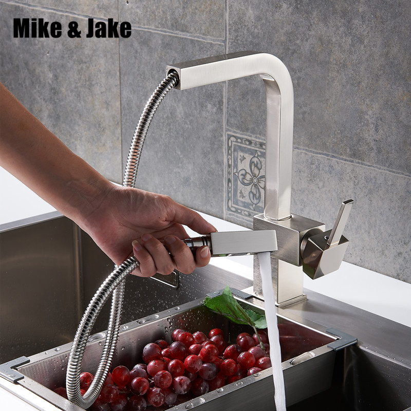 New Brush pull out kitchen faucet square brass kitchen mixer sink faucet mixer kitchen faucets pull out kitchen tap MJ5558 new chrome pull out kitchen faucet square brass kitchen mixer sink faucet mixer kitchen faucets pull out kitchen tap mj5555
