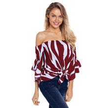 Yfashion Women Sexy Off-shoulder Stripe Pattern Shirt Flared Sleeve Tops black stripe pattern elastic off shoulder sexy dress