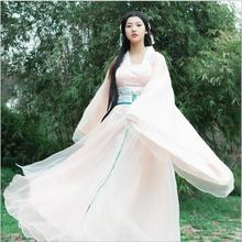 Chinese Ancient costume TV Film same style Hanfu Dress Unique Show stage China National Minority Large Sleeve Clothing