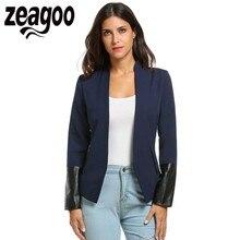 Zeagoo Casual Coat Chic Short Cardigan Bolero Shrug Irregular Women's Coat Jacket Autumn Patchwork Sheath Plus Size Outwear