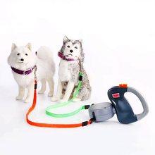 Выдвижной двойной поводок для собак ошейник домашних животных