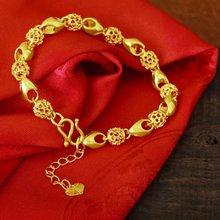 Полые бусины браслет Желтое золото Заполненные женские мужские