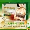 Chá de leite colágeno mamão Verde chá da ampliação do peito do produto de mama 1 caixa