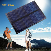 Amzdeal Portable 12V 2.5W Solar Panels Camping Lamp Lighting 200*90mm Lightening System Traveling