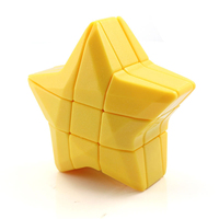 Magic Cube Stickerless No Fading Speed Magic Cubos Magicos Brinquedo Puzzle Five Pointed Star Educational Toys for Kids 70B1103