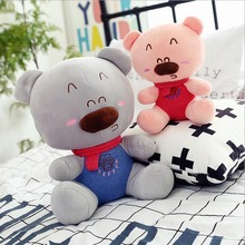New Style Smile Bear With Scarf Plush Toy Feather Cotton Soft Doll Children Gift
