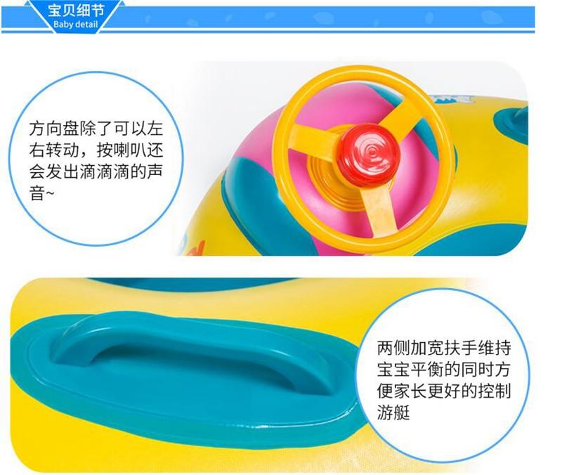 Baby Kids Summer Swimming Pool Swimming Ring Inflatable Swan Swim Float Water Fun Pool Toys Swim Ring Seat Boat Sport for 3-6Y (15)