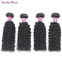 Lynlyshan Hair Malaysian Kinky Curly Wave Bundles 100% Human Hair Bundles Natural Color 4 Bundles Remy Hair Weaves Hot Sale