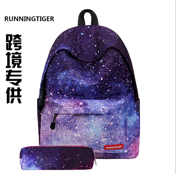 1 Piece Space Galaxy Star Universe Teenage Girls Women Backpack Stylish School Bag Mochila + 1 Free Comestic Pen Bag