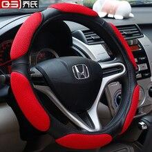 Housse de volant de voiture, fournitures décoratives pour revêtement de volant de voiture, ensemble de plaques de tuyau déchappement, pour printemps