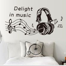 Removable Delight In music Music Note Art decal wall sticker Quote home Decor wallpaper Modern Wall stickers KW-160