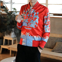 Traditional chinese clothing for men chinese jacket oriental mens clothing shanghai tang chinese clothing store V989