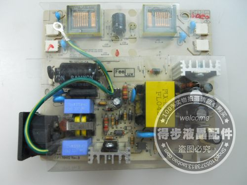 Free Shipping>Original L70SP power supply board board FiP1704iQ Good Condition new test package-Original 100% Tested Working free shipping original l70sp driver board 304100107802 motherboard logic board package test good condition new original 100% tes