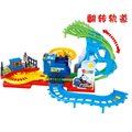 D1026 Free shipping Thomas electric train track changes in road train assembly turned children's educational toys music