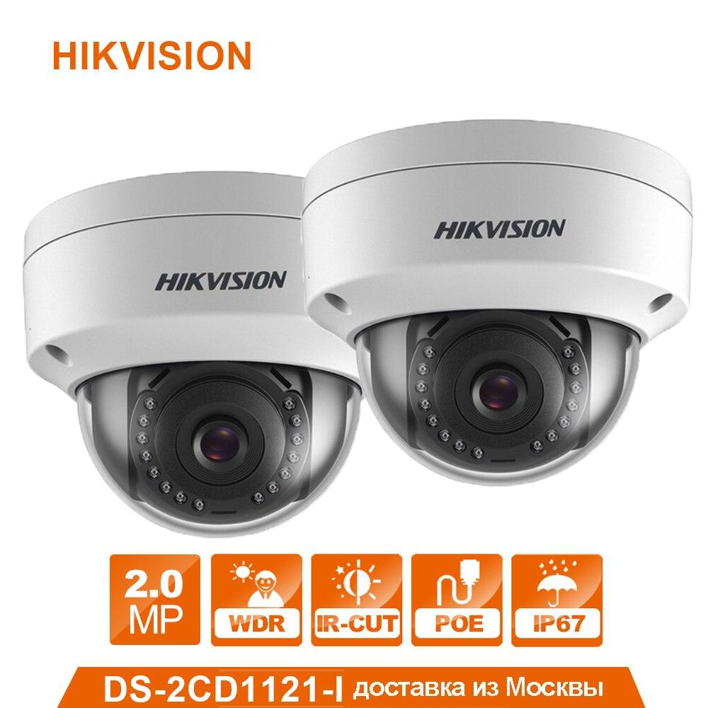 Mais barato 2 Pcs DS-2CD1121-I HIK Original Inglês Câmera de CCTV Câmera IP POE Atualizável IP67 2MP transporte da Rússia
