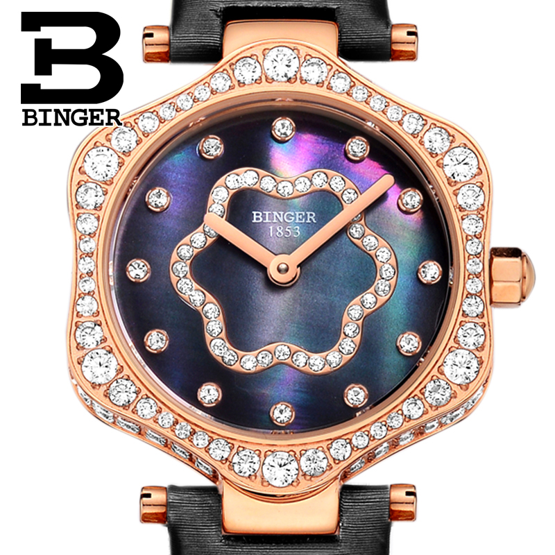 2018 Switzerland BINGER Women Watches Luxury Brand Quartz Waterproof Watch Woman Sapphire Wristwatches relogio feminino B1150-62018 Switzerland BINGER Women Watches Luxury Brand Quartz Waterproof Watch Woman Sapphire Wristwatches relogio feminino B1150-6