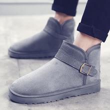 Зимние ботинки Мужская обувь теплые тапочки на мужской полусапожки из флока с пряжкой обувь Высокое качество