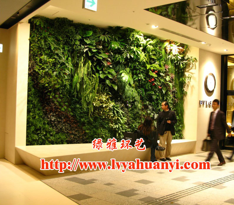 Aliexpress Buy Wall Lawn Artificial Plants Fake Green Interior Office Walls Dimensional Vertical Greening Decorations From Reliable Plant Peach