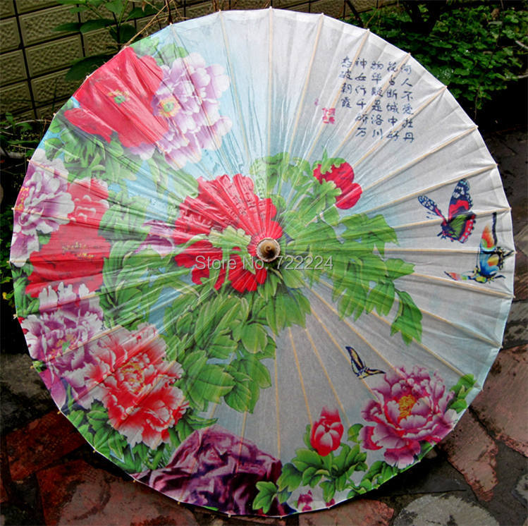 Free shipping chinese traditional handmade oiled paper umbrella butterfly flying in peony umbrell gift classical umbrella