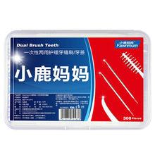 Экологичная щетка для чистки зубов 300 шт/кор губка мягкая резина