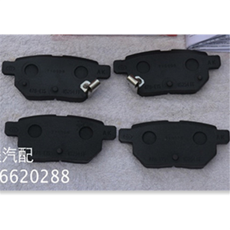 High quality Rear brake pads for TOYOTA 2007-2010 COROLLA , 2009-2012 Matrix OEM:04466-02210 0446652120 0446652130 0446652150 toyota rear brake pads 04466 02181 for auris blade corolla