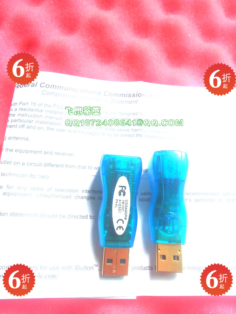 DS9490R#  Maxim Programmer USB: 1-Wire / IButton Adapter Adapter Mocha