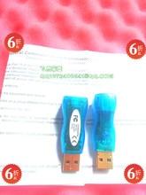 DS9490R # מקסים מתכנת USB: 1 חוט/iButton מתאם מתאם מוקה