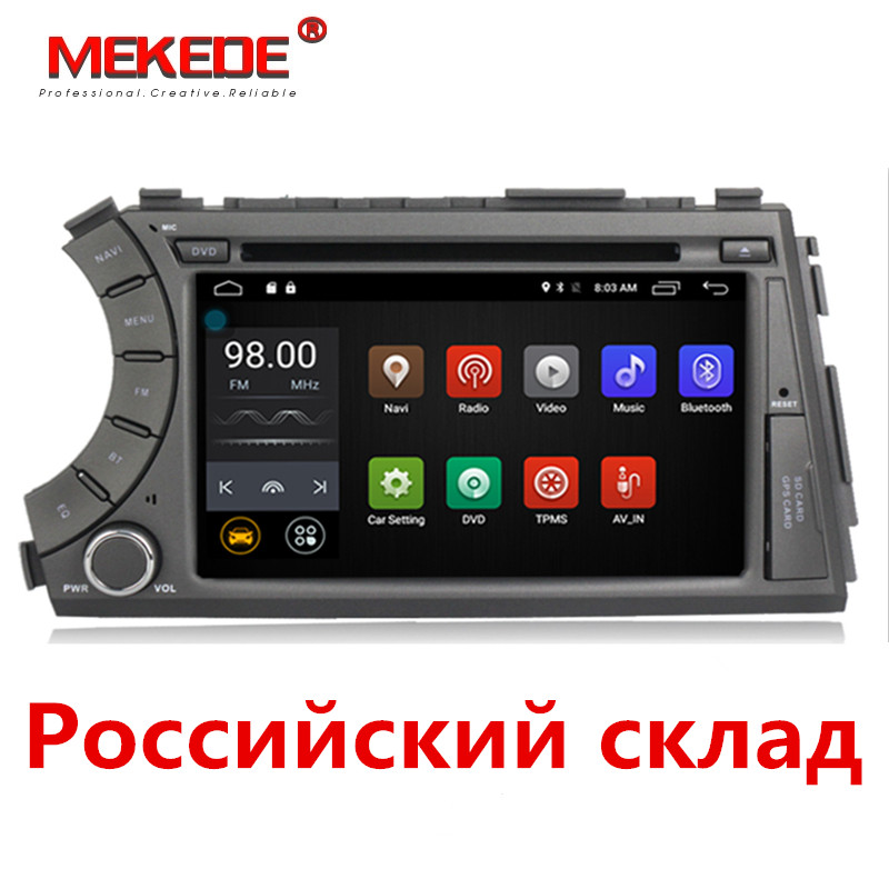 Livraison gratuite 4g wifi Android 7.1 Voiture GPS navigation multimédia lecteur radio audio Pour SsangYong Kyron Actyon BT Caméra DVR CARTE