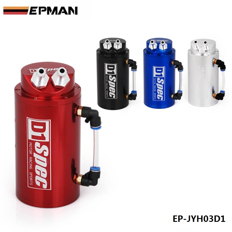 EPMAN -Universal Aluminum Alloy Reservoir Oil Catch Can Tank color :red,blue,black,silver EP-JYH03D1 epman universal 2 25 inch 57mm turbo intercooler aluminum pipe silicone hose kit black length 600mm for bmw e60 ep lgtj57 600