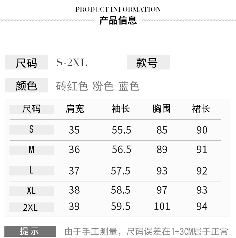 Render a dress in female new spring in the spring and autumn qiu dong fake two piece suit dress long 10