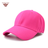 New Fashion Mesh Baseball Cap For Women Men Cool Leisure Solid Colour Hats Girls Boys Snapback
