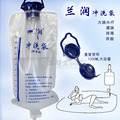 1200ML Sex Toys Constipation Detox Enema Bag Anal Cleaning Vaginal Washing Device Anal Douche Sex Products (5 Catheter)