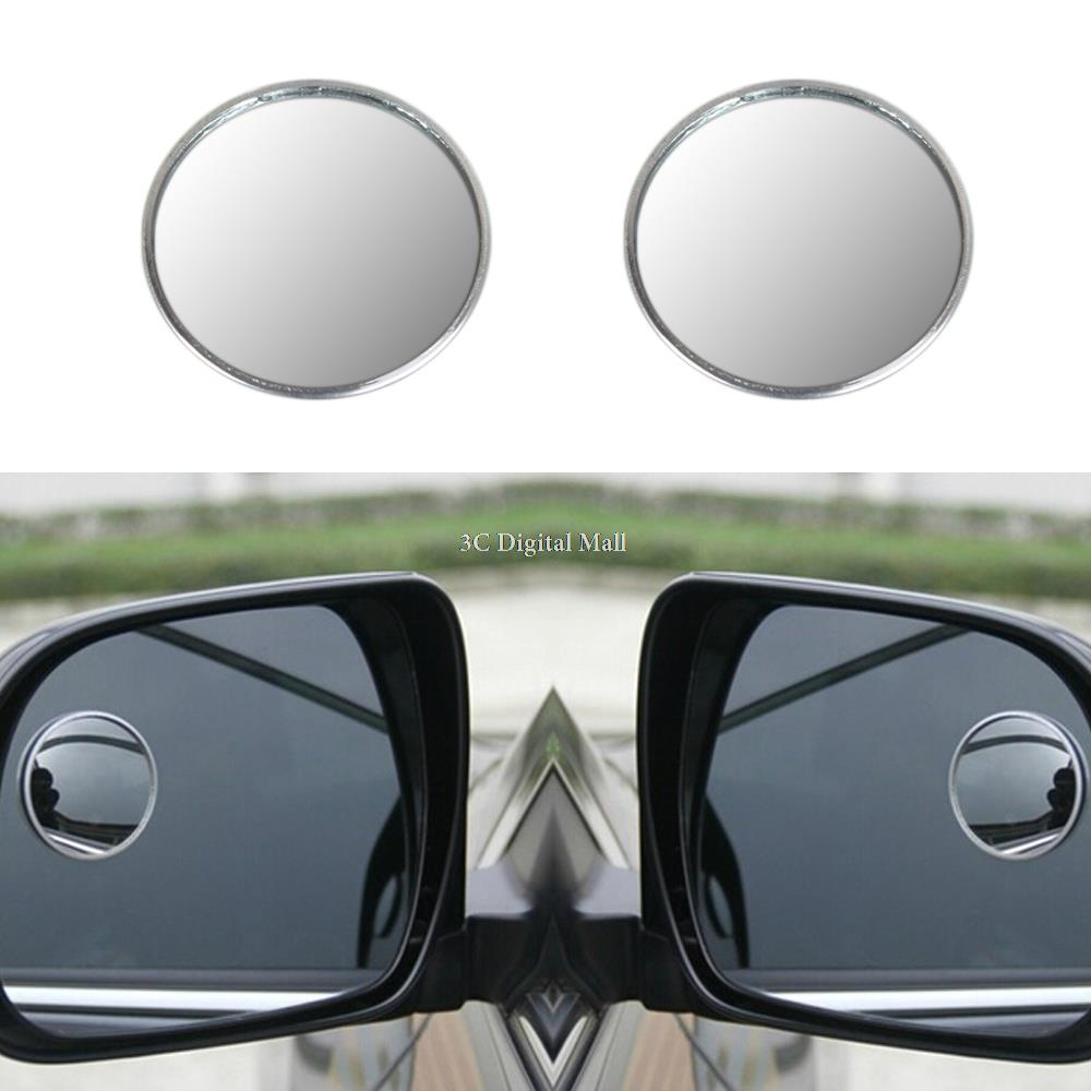 1Pair New Driver Side Wide Angle Round Convex Mirror Car Vehicle Mirror Blind Spot Auto RearView Mirrors