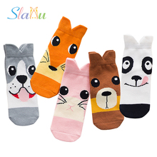 5Pcs/lot SLAIXIU Kids Socks Baby Soft Cotton Mesh Breathable Cartoon Boy Girls Sock for Children Gifts Toddler Clothes for 1-12Y