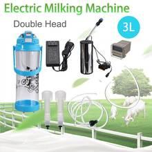 молоко AC110V-220V фермы 3L