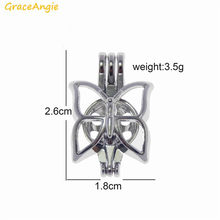 GraceAngie 2PCS Bright Silver Hollow Butterfly Round Back Cage Locket Wish Prayer Box Pendant Charm for DIY Scented Jewelry(China)