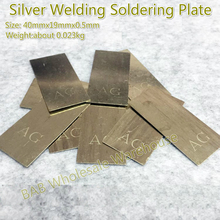Silver Soldering Welding Plate For Jewelry Welding Tools Equipment 900 925 Silver Welding Plate Welding Wire Rods Repair and DIY cheap BAB401905SSWP Silver Content About 65 DasYida For Silver Gold Brass K Gold Jewelry Welding DIY 40mmx19mmx0 5mm About 2 gram