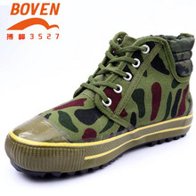 wholesale Men's camouflage high-top canvas shoes wear non-slip Green Flats Male casual shoes huarche Loafers