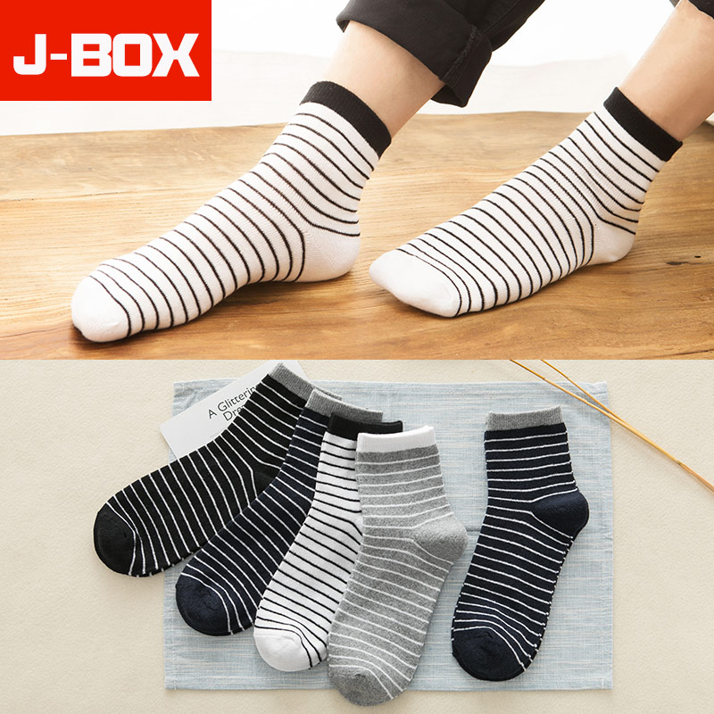 Vintage Style Rowing Silhouette Casual Unisex Sock Knee Long High Socks Sport Athletic Crew Socks One Size