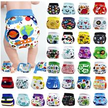 Freeshipping 2016 Gladbaby including pouches with snap NEW PRINT cloth diaper baby nappies pocket diapers diaper pants