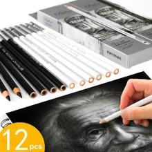12 шт белый уголь карандаш Dibujo профессиональный черный уголь карандаш эскиз рисунок Carboncillos Para Dibujar карандаш Papeleria
