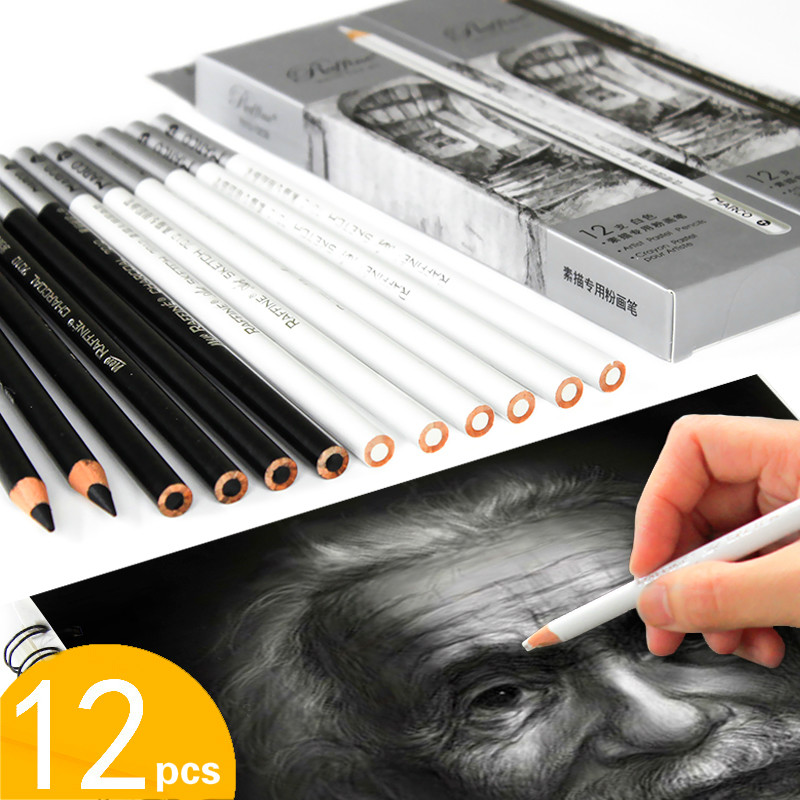 12pcs White Charcoal Pencil Dibujo Profesional Black Charcoal Pencil Sketch Drawing Carboncillos Para Dibujar Pencil Papeleria