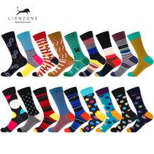 haiyyyk 5 Pairs Bamboo Anti-Bacterial Comfortable Deodorant Breathable Casual Socks